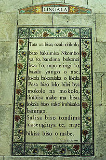Lingala language script [Source: Wikipedia]